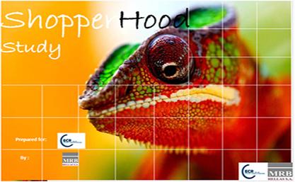 shopper_hood