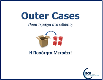 outercases
