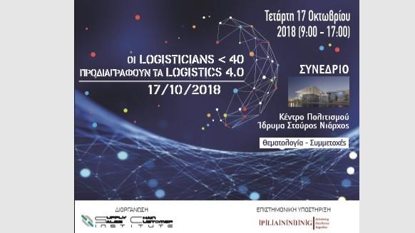 Logisticians_40_rev